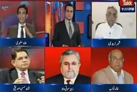 Benaqaab (Budget Special) – 26th May 2017