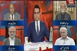 Benaqaab (Cancer Bemari Nahi, Business Hai) – 14th March 2017