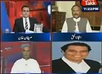Benaqaab (Challenges For New CM Sindh) – 28th July 2016