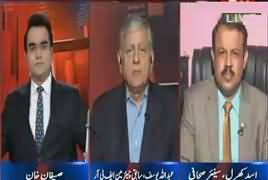 Benaqaab (Chances of Investment in Pakistan) – 23rd March 2017