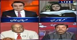 Benaqaab (Changes in Govt's Economical Team) – 6th May 2019