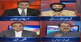 Benaqaab (CM Sindh Khatre Mein?) – 4th January 2019