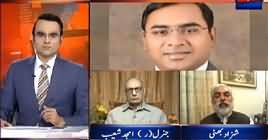 Benaqaab (Corruption in Live Stock Sindh) – 12th July 2019