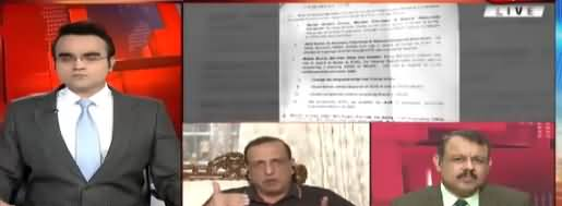 Benaqaab (Corruption In LNG Deal) - 25th September 2018
