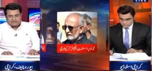 Benaqaab (Corruption in Sindh Culture Department) - 5th February 2020