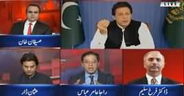 Benaqaab (Current Decision of PTI Govt) – 30th August 2018