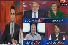 Benaqaab (Discussion on Current Issues) – 15th March 2017