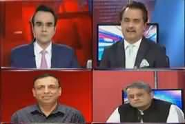 Benaqaab (Discussion on Current Issues) – 16th May 2018