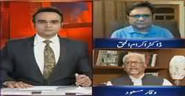 Benaqaab (Discussion on Current Issues) – 20th September 2018