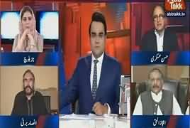 Benaqaab (Discussion on Current Issues) – 27th March 2017