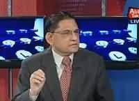 Benaqaab (Dr. Asim Case & NAB Investigations) – 7th January 2016
