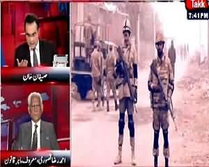 Benaqaab (Europe Union Ki Pakistan Mien Phansion Par Tashweesh) – 11th June 2015