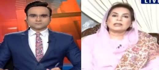 Benaqaab (Exclusive Talk With Fahmida Mirza) - 10th February 2021