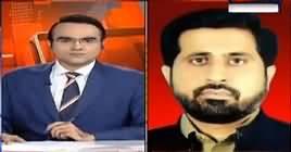 Benaqaab (Faryal Talpur House Arrest) – 14th June 2019