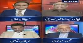 Benaqaab (Fawad Hassan Fawad Charge Sheet) – 19th March 2019