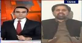Benaqaab (Fayaz Ul Hassan Chohan Exclusive Interview) – 15th August 2019