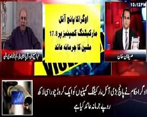 Benaqaab (FIA Action Against OGDCL Employees) – 2nd July 2015