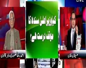 Benaqaab (FIA And NAB In Action) – 7th July 2015