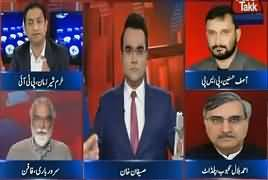 Benaqaab (First Phase of Census) – 13th March 2017