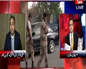 Benaqaab (Ghair Qanooni Plots Ki Farokht) – 16th June 2015