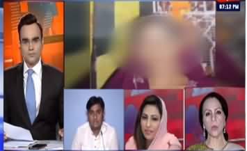 Benaqaab (Ghairat Ka Naam Per Sindh Mein Aurat Ka Qatal) - 6th July 2020