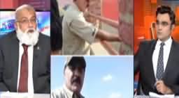 Benaqaab (How Govt Officer Sardar Shah Became Billionaire?) - 25th January 2020