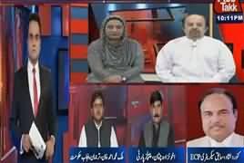Benaqaab (Hussain Nawaz Ki Tasveer Ka Issue) – 6th June 2017
