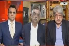 Benaqaab (IMF Pakistan Dialogues) – 2nd October 2018