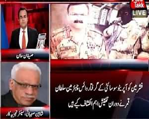 Benaqaab (Implementation of National Action plan) – 19th June 2015