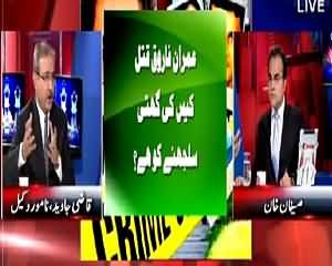 Benaqaab (Imran Farooq Murder Case About To Be Resolved?) – 3rd July 2015