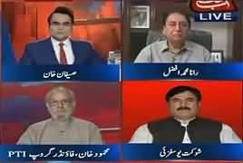 Benaqaab (Imran Khan Ka Ilzam) – 28th April 2017