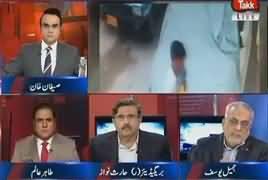 Benaqaab | 12th December 2017 | AbbTak News