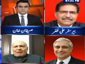 Benaqaab (Is Accountability Process Being Rolled Back) - 31st December 2019