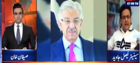 Benaqaab (Is Govt Behind Khawaja Asif's Arrest) - 30th December 2020