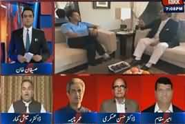 Benaqaab (Is PMLN Leadership in Trouble) – 3rd August 2017