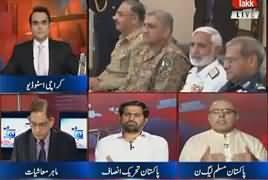 Benaqaab (Jang Se Pakistan Ka Kitna Nuqsan) – 14th September 2017