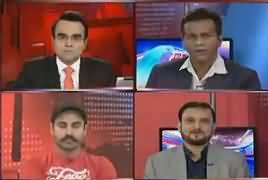 Benaqaab (Karachi Institute of Heart Disease) – 11th May 2018