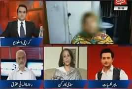 Benaqaab (Karachi Mein Anokhi Dehshatgardi) – 29th September 2017