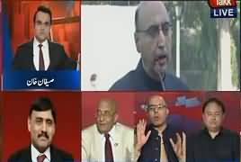 Benaqaab (Kulbhushan Jadhav Case) – 19th May 2017