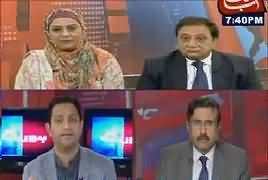 Benaqaab (Land Mafia in Punjab) – 6th January 2017