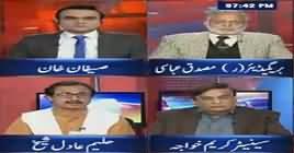 Benaqaab (Mega Corruption Cases in Sindh) – 8th February 2019