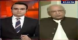 Benaqaab (Money Laundering Allegation on Shahbaz Sharif Family) – 15th April 2019