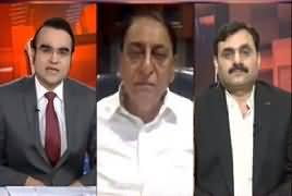 Benaqaab (Money Laundering Allegations on Hamza Shahbaz) – 8th April 2019