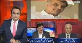 Benaqaab (Money Laundering & Looted Wealth) – 18th September 2018
