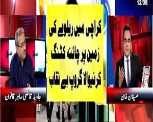 Benaqaab (MQM Members Submit Resignations) – 12th August 2015