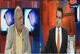 Benaqaab (Mushahid Ullah Khan Exclusive Interview) – 7th July 2017