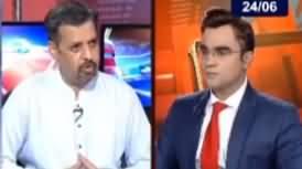 Benaqaab (Mustafa Kamal Exclusive Interview) - 24th June 2020