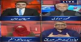 Benaqaab (NAB Active Against Illegal Housing Societies) – 8th March 2019
