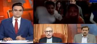 Benaqaab (NAB, Important Cases Investigations) - 13th December 2019