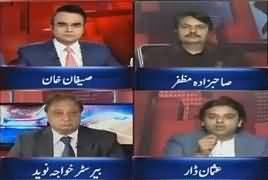 Benaqaab (NAB In Action on Punjab Projects) – 23rd February 2018
